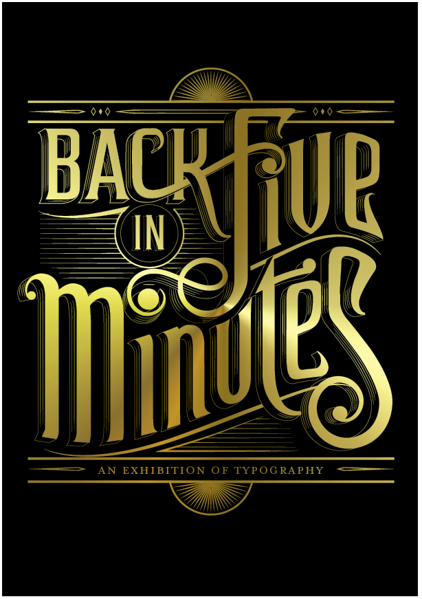 back in five logo web image